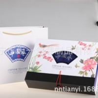 茶叶包装 通版现货  高档茶叶包装礼盒 精美纸盒  品质保证