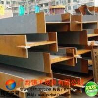 铸天集团:广西热轧H型钢规格200*150*6*9 南宁钢材市场现货批发