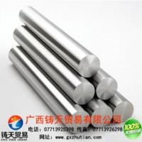 铸天集团:广西圆钢20 南宁钢材市场现货销售 厂家直销 欢迎选购