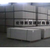 厂家直销大量防火型硅酸钙板  规格齐全  可来电咨询
