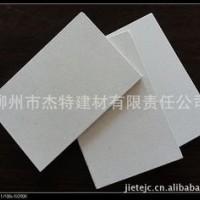 【绿色环保 优质】无石棉硅酸钙板