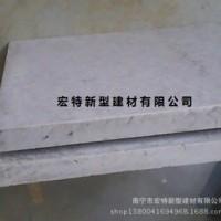 厂家直销大量防火型硅酸钙板 纤维水泥板 量大从优 可来电咨询