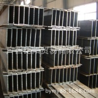 广西南宁虎丘钢材市场钢梁工字钢 建筑结构工字钢 柳钢工字钢