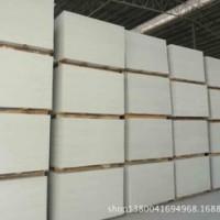 厂家供应防火型硅酸钙板 价格行情 优质批发
