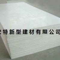 生产厂家直销防火硅酸钙隔墙板,批发价出售,欲购从速!