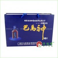 长寿养生酒 保健酒/功能酒/巴马神酒 50ML*10瓶——广西实用礼品