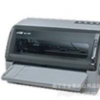 精品供应物美价廉中税NX-500针式打印机 168字/秒快速打印
