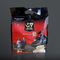 越南特产 中原G7咖啡 三合一速溶咖啡袋装800g 进口食品咖啡 包邮