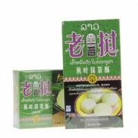 云南特产 东盟口味食品 低糖低油酥皮糕点 老挝蕉叶抹茶酥