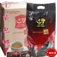 包邮批发进口越南G7咖啡g7速溶三合一咖啡粉1600克内100包*5包
