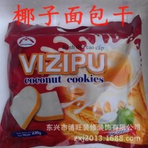 椰子饼干 椰香面包干230g 鸡蛋饼vizipu