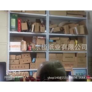 南宁纸盒厂供应牛仔裤纸盒包装休闲裤纸盒飞机盒 各类服装通用箱