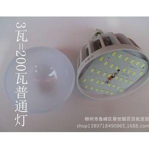 《推荐》LED长寿灯LED球灯泡 0.5W  1W  2W 3W节能灯泡