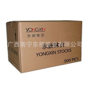 广西纸箱生产商 纸箱包装设计服务 工业纸箱 五金纸箱 货运纸箱