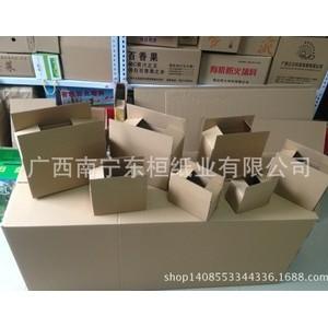 广西瓦楞纸箱厂 供应瓦楞纸箱 工业纸箱 五金纸箱 杂货纸箱 定制