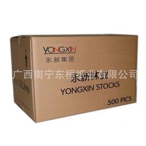 厂家专用承接 各类工业纸箱 通用周转箱 汽车配件纸箱 包装纸箱