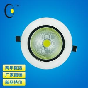 2014新款COB天花灯F系列暖色射灯 6寸COB筒灯20W大功率批发