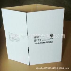 广西南宁纸包装厂 玩具包装电子包装医药包装五金包装纸箱纸盒