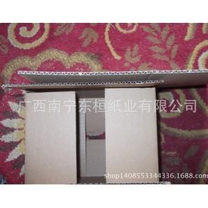 南宁纸盒纸箱厂家 商务包电脑包纸箱纸盒拉杆箱旅行箱包发货纸箱