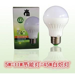 5W-LED球泡灯,厂家直销