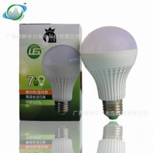 7W-LED球泡灯,厂家直销,物美价廉