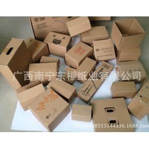 广西南宁纸箱供应商 通用纸箱生产 瓦楞纸箱定制 物流快递纸箱