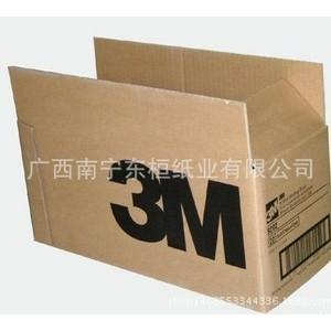 南宁厂家供应电子工业包装纸箱纸盒 电器耗材纸箱 家用电器纸箱
