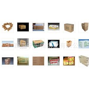 淘宝纸盒定做商 专业定制女包男包发货纸盒纸箱 通用发货飞机盒