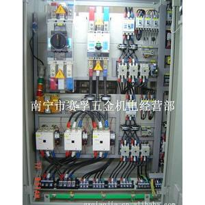 批发供应 暗装式照明配电箱 防水箱 防雨配电箱