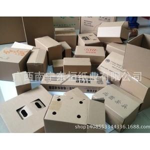 广西纸箱纸盒厂 供应淘宝半身裙飞机盒包装背心纸盒皮衣皮草纸箱