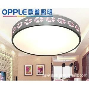 欧普照明led吸顶灯花意 直销led灯具 简约时尚 室内室外灯具批发