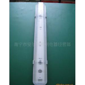 三防支架灯(绿色工程照明灯的首选)防水/防电/防尘 灯