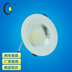 2014新款COB天花灯F系列暖色射灯 4寸COB筒灯7W大功率批发