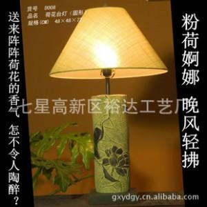 中式田园风格 酒店装饰荷花台灯 客厅卧室照明灯 学习灯D008