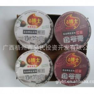 广西梧州特产--四杯口味混装龟苓膏(无糖杯)
