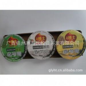 【广西梧州特产】三杯装果味型口味混装龟苓膏 200g无糖杯