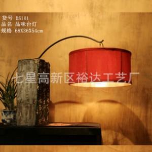 新中式复古茶楼