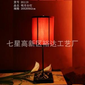 古典风格家居灯饰  酒店客房照明灯
