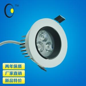 2014新款LED天花灯刀片防炫光烤漆系列暖色射灯 18W大功率筒灯