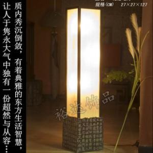 承接工程装饰创意灯具 中式复古落地灯 酒店客房配饰照明灯D012