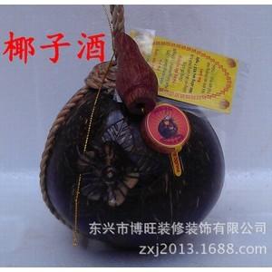 进口越南椰子酒 29% 美味健康结合一体