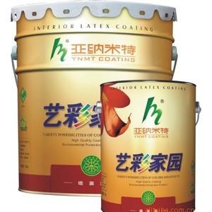 厂家直销YNMT-862M 艺彩家园内墙涂料
