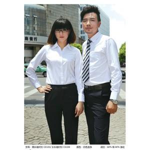 厂家直销供应时尚女装长袖衬衣正品职业装