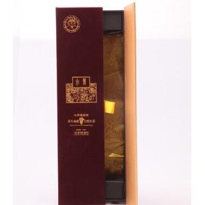 专业设计公司 供应高档高端红酒礼盒红酒包装