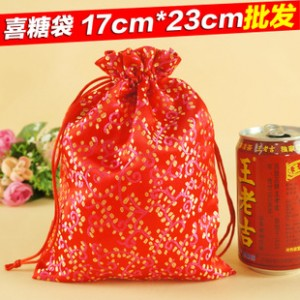 大号17*23cm 织锦缎喜糖袋喜蛋袋礼品包装袋绸缎婚庆盒结婚回礼袋