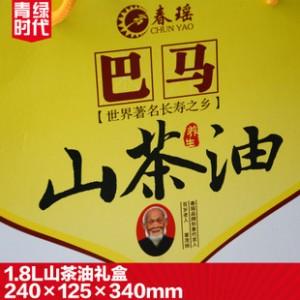 专业厂家定制巴马1.8L山茶油礼盒白卡纸盒定制包装盒子  批发