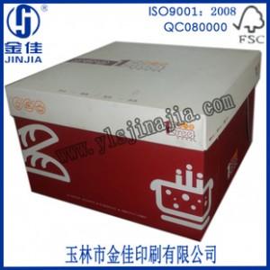 烘焙包装厂家 印刷方形8寸生日蛋糕盒