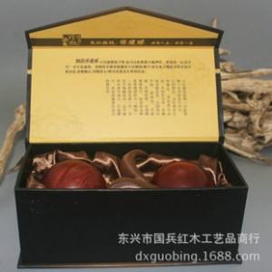手工艺品健身球包装盒子 健身手球纸质盒子 5cm 6cm盒子批发