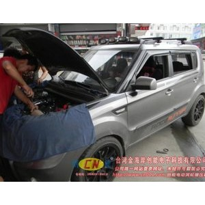 起亚秀尔 汽车改装 涡轮增压器 属于汽车配件 汽车用品加装