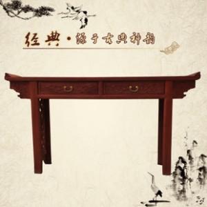 雅轩红木 缅甸花梨木神台1.6米翘头条案实木家具素磨琴台